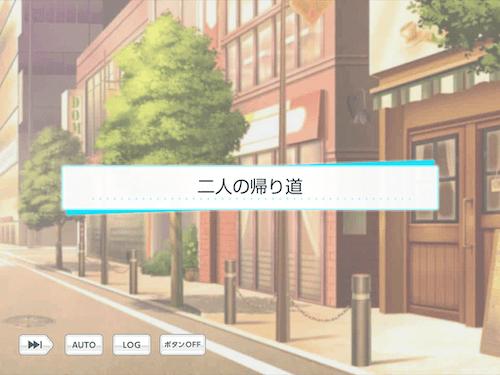 新堂清志 山崎カナメ ミニトーク