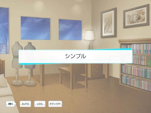 スタマイ:7月20日亜貴くん誕生日ミニトーク♡(ログスト)