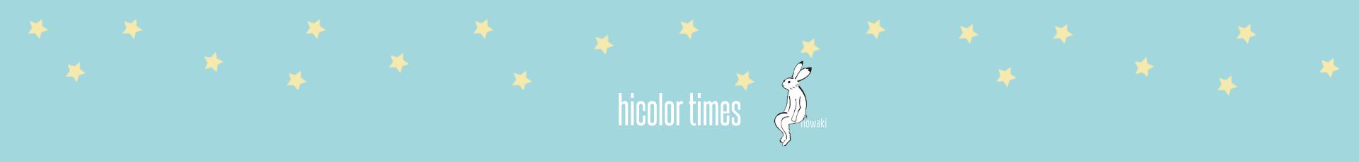 hicolor times