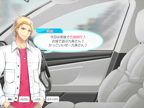 桐嶋宏弥 スタンドマイヒーローズ スタマイ