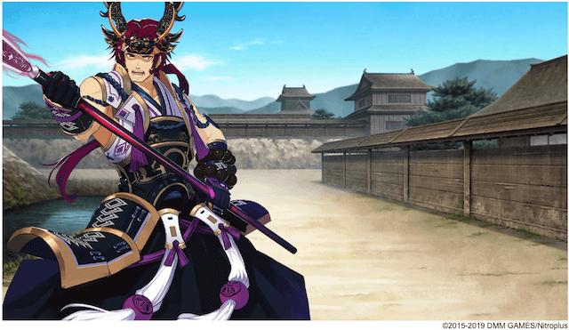 刀剣乱舞 とうらぶ 上田城