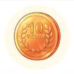 10円玉 スタマイ プレゼント