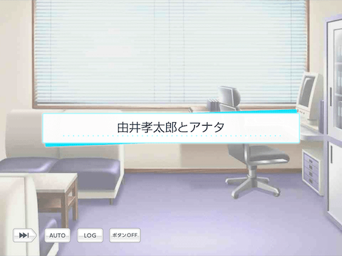 由井孝太郎 スタマイ 3周年 ミニトーク