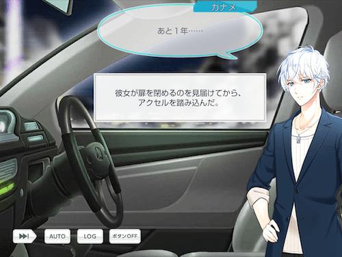 山崎カナメ スタマイ スタンドマイヒーローズ