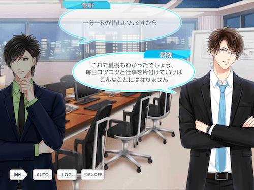 朝霧司  スタマイ スタンドマイヒーローズ