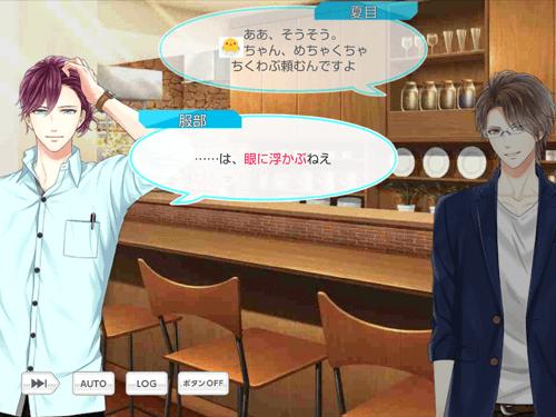 服部耀 スタマイ ミニトーク
