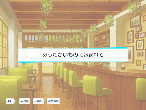スタマイ:11月25日ミニトーク♡(ログスト)