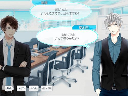荒木田蒼生 DVD スタマイ ミニトーク スタンドマイヒーローズ