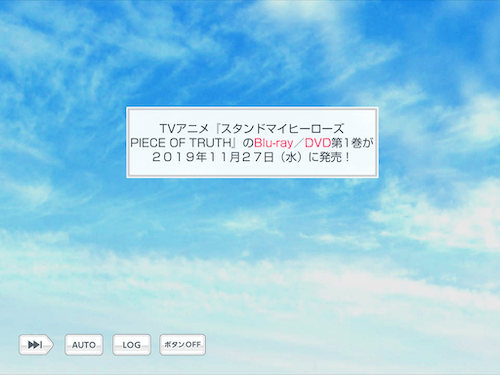 DVD スタマイ ミニトーク スタンドマイヒーローズ