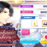 スタマイイベント:聖夜を奏でる♪Symphonic numbers