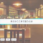 スタマイ:2月29日ミニトーク♡(ログスト)