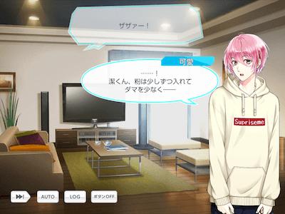 可愛ひかる スタマイ ミニトーク スタンドマイヒーローズ 4月4日