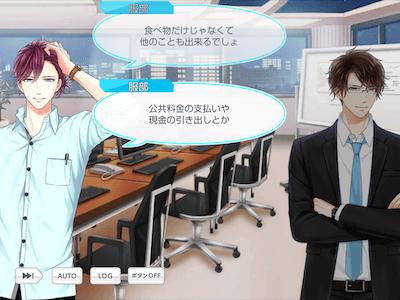 服部耀 スタマイ ミニトーク スタンドマイヒーローズ 4月12日