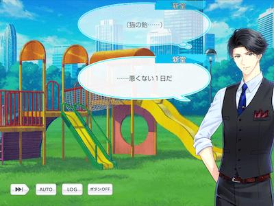 新堂清志 スタマイ ミニトーク スタンドマイヒーローズ 4月26日