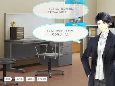 新堂清志 スタマイ 誕生日 ミニトーク スタンドマイヒーローズ