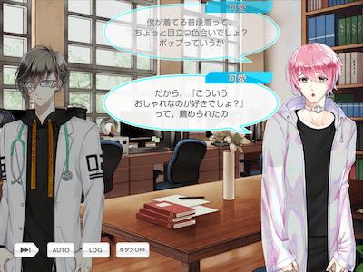 可愛ひかる スタマイ イベント Wandering roomと狂科学者 スタンドマイヒーローズ
