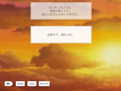 由井孝太郎 スタマイ 誕生日 ミニトーク スタンドマイヒーローズ 6月1日