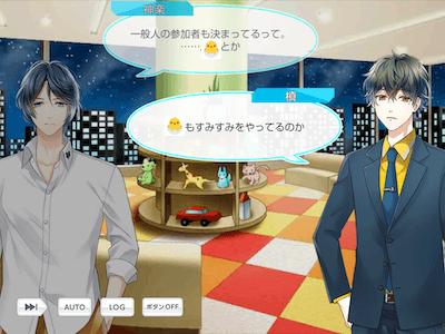 槙慶太 スタマイ イベント すたまい×すみすみ すみすみ