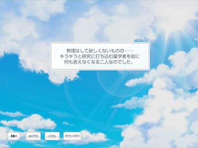 由井孝太郎 スタマイ ミニトーク スタンドマイヒーローズ 6月5日