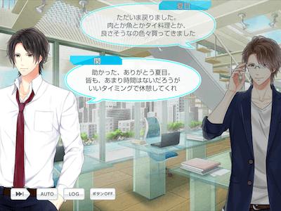 関大輔 スタマイ ミニトーク スタンドマイヒーローズ 6月12日