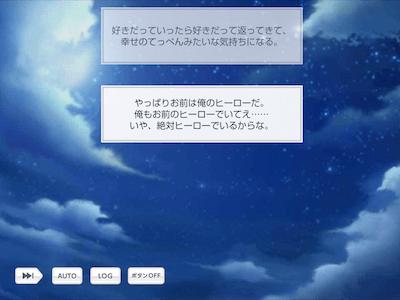 桐嶋宏弥 スタマイ ミニトーク スタンドマイヒーローズ 誕生日