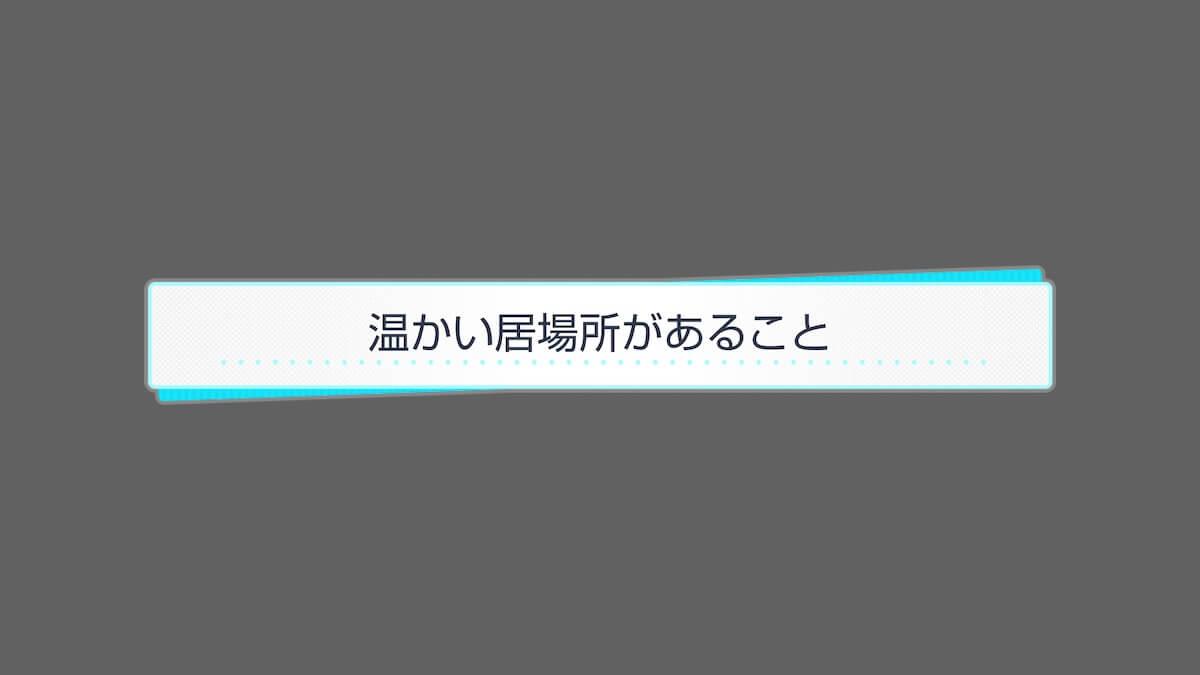 関大輔 誕生日 スタマイ