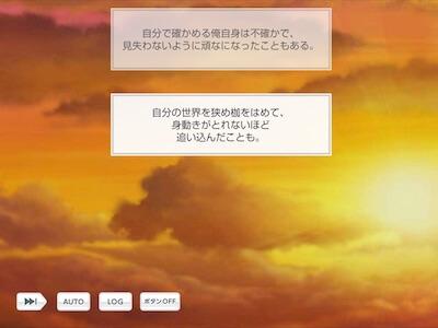 関大輔 スタマイ ミニトーク 誕生日 スタンドマイヒーローズ