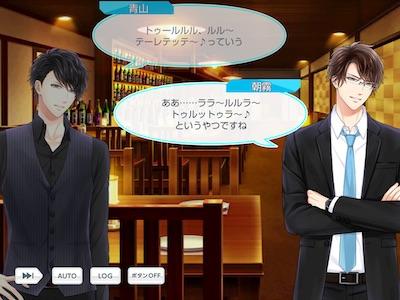 朝霧司 スタマイ イベント 魅惑の歌謡ショウ スタンドマイヒーローズ