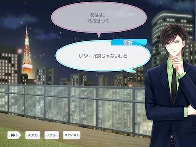 菅野夏樹 スタマイ イベント 魅惑の歌謡ショウ スタンドマイヒーローズ