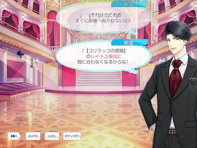 新堂清志 スタマイ イベント 明滅のフィルムアワード