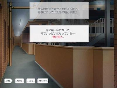 山﨑カナメ 誕生日 スタマイ ミニトーク スタンドマイヒーローズ