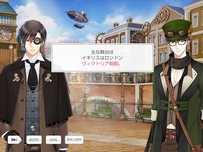 早乙女郁人 瀬尾鳴海 Steam world 舞台の上の紳士たち スタマイ イベント スタンドマイヒーローズ