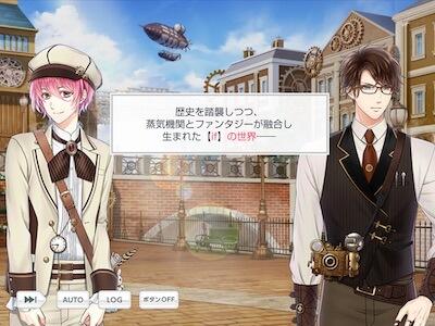 可愛ひかる 朝霧司 Steam world 舞台の上の紳士たち スタマイ イベント スタンドマイヒーローズ