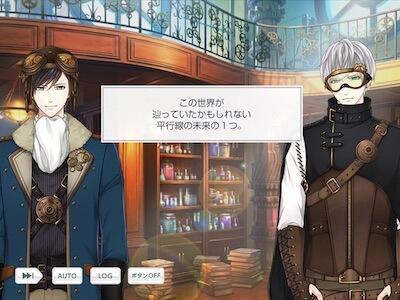 菅野夏樹 荒木田蒼生 Steam world 舞台の上の紳士たち スタマイ イベント スタンドマイヒーローズ