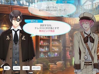 早乙女郁人 Steam world 舞台の上の紳士たち スタマイ イベント スタンドマイヒーローズ