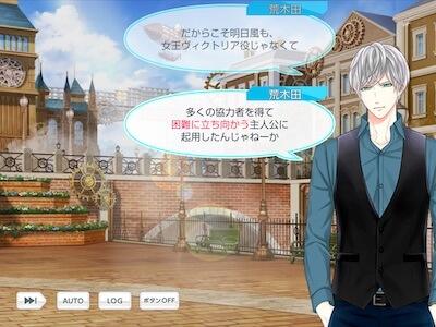 荒木田蒼生 Steam world 舞台の上の紳士たち スタマイ イベント スタンドマイヒーローズ