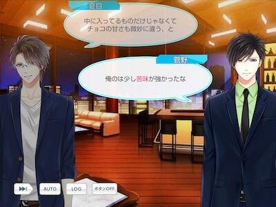 菅野夏樹 スタマイ ミニトーク ログスト 誕生日 スタンドマイヒーローズ