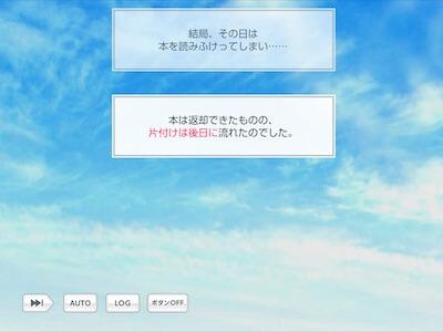 荒木田蒼生 スタマイ hicolor times