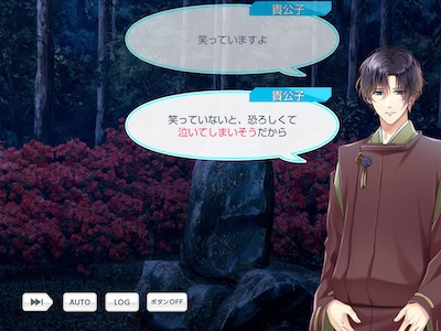 宮瀬豪 スタマイ イベント 超復刻 隠された輝夜姫