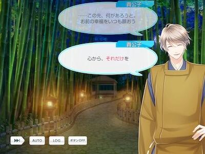桧山貴臣 スタマイ イベント 超復刻 隠された輝夜姫