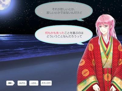 可愛ひかる スタマイ イベント 超復刻 隠された輝夜姫