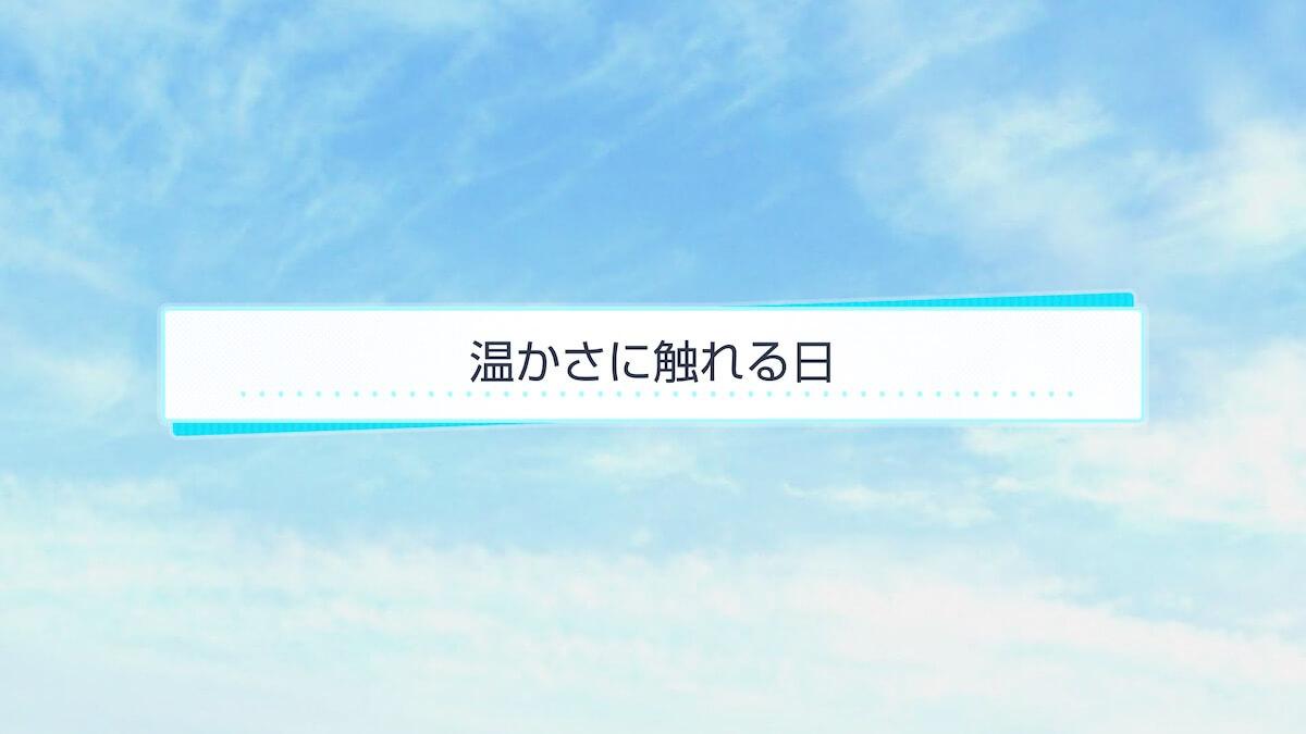 宮瀬豪 スタマイ 誕生日
