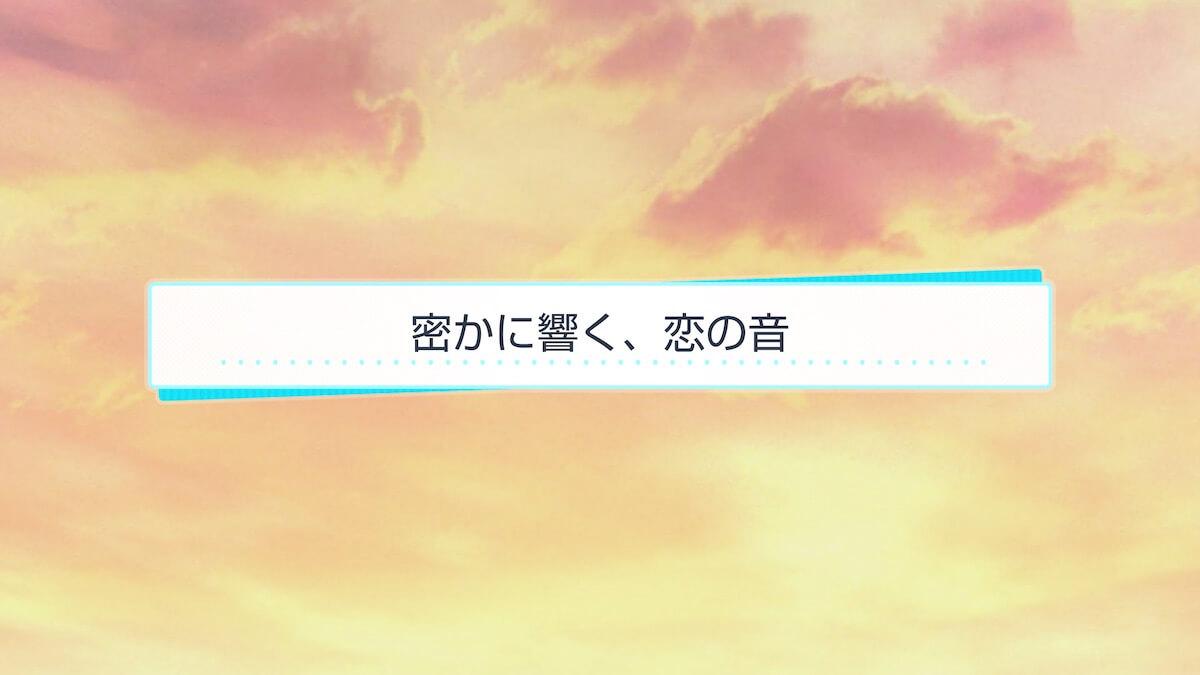 瀬尾鳴海 スタマイ 誕生日