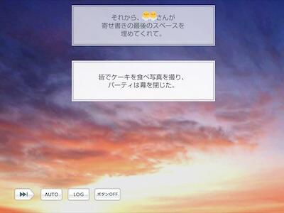 瀬尾鳴海 誕生日 スタマイ ミニトーク hicolor times