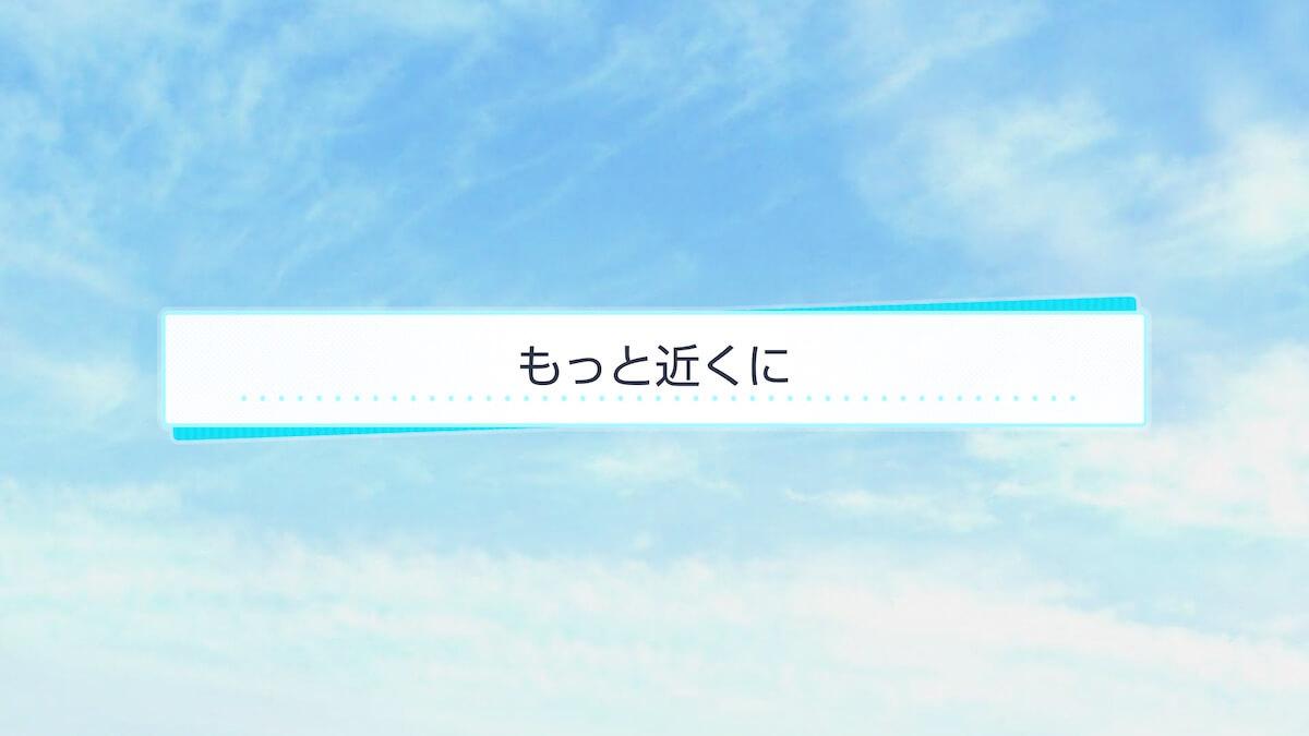 可愛ひかる スタマイ 誕生日