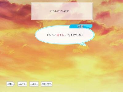 可愛ひかる 誕生日 スタマイ ミニトーク hicolor times