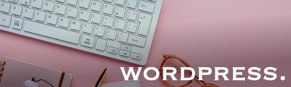 wordpress hicolor times