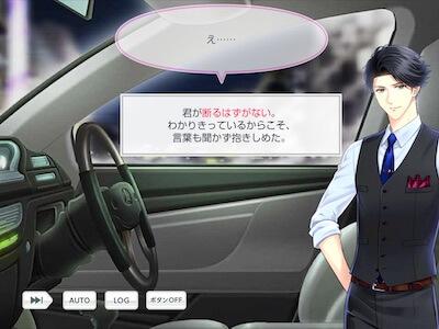 新堂清志 誕生日 スタマイ ミニトーク hicolor times