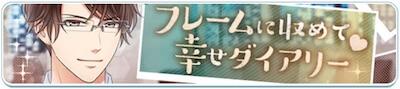 スタマイ イベント ぐるっと世界の歩き方 朝霧司