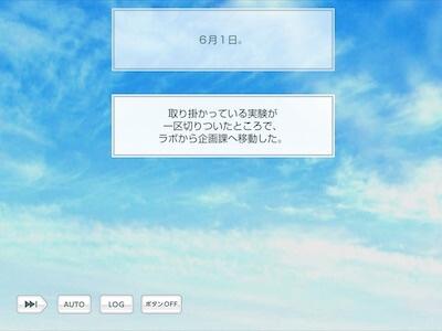 由井孝太郎 誕生日 スタマイ ミニトーク hicolor times